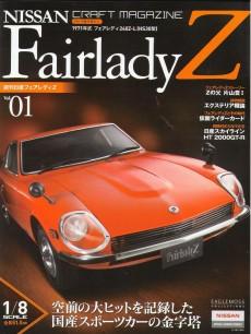 fairlady-1-2