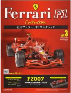 koushikiferrari-f1-collection03