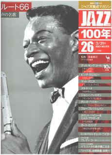 jazz100nen-26