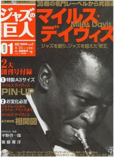 jazznokyshou-01