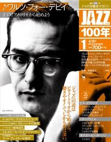 jazz100-1