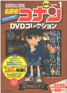 konan-dvd1