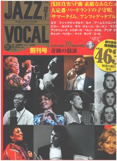 jazzvocal-01