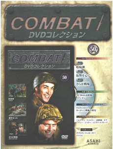 combatdvd-50